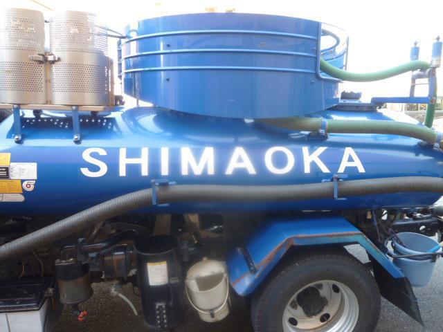 浄化槽|株式会社島岡 SHIMAOKA_b