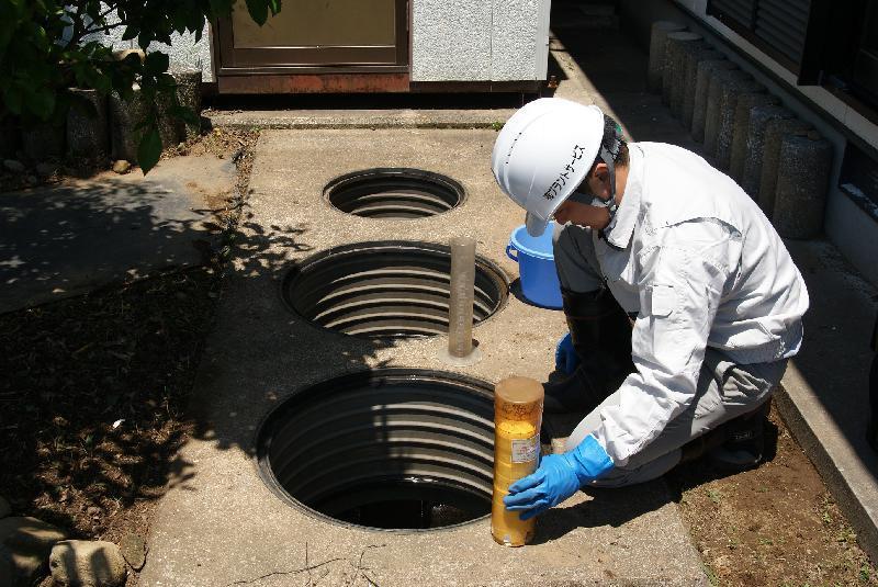 浄化槽|有限会社 プラントサービス